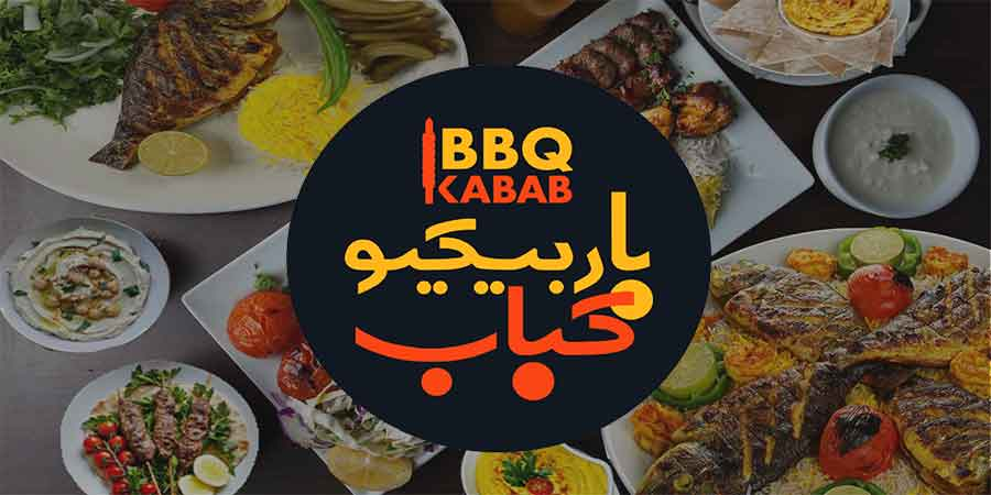 BBQ: UAE fastest Growing Grilled Food(UAE)