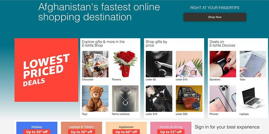 E-tohfa : E-commerce website (Kabul)