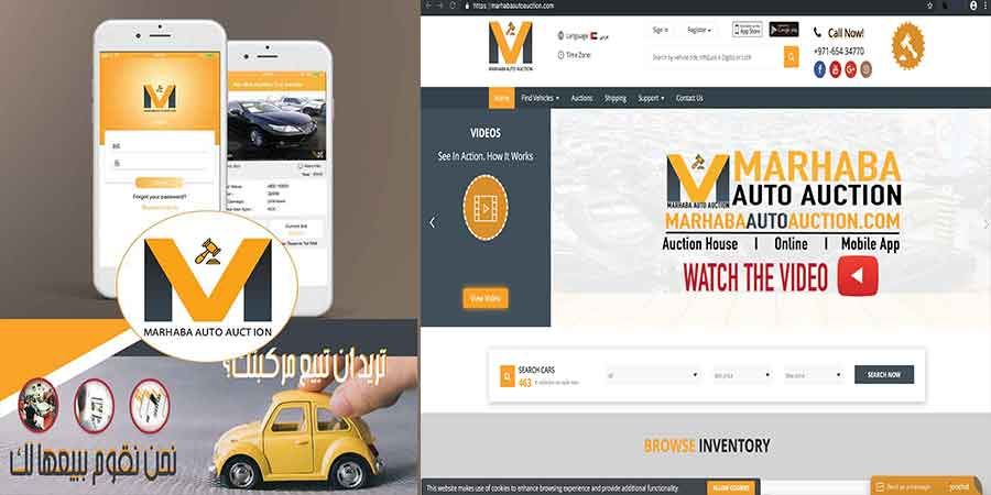 MAA: Selling Second car Auction (UAE)